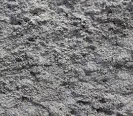 бетон всеволожск купить